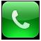 Телефон Промгазтех